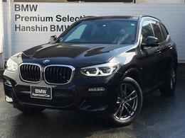 BMW X3 xドライブ20d Mスポーツ ディーゼルターボ 4WD LEDヘッドライトHDDナビ地デジACC電動T