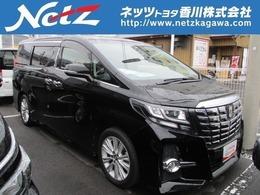 トヨタ アルファード 2.5 S Aパッケージ メモリーナビ&フルセグTV