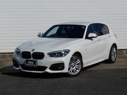 BMW 1シリーズ 118d Mスポーツ 17AWPDCコンフォートpkgETC1オナ禁煙認定車