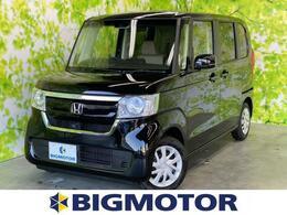 ホンダ N-BOX 660 G L ホンダセンシング 登録済未使用車 衝突被害軽減ブレーキ ABS