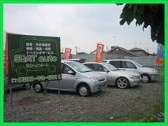 ★厳選車両を数多く展示しています。他店様と総額料金も比べてご検討下さい!格安でご提供しております^^