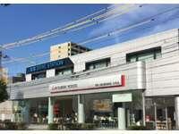 東日本三菱自動車販売 松本店