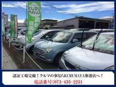 当店にお探しのお車が見つからない場合は注文販売も承っております。お気軽にご相談下さい。