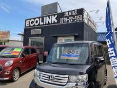 こちらは、エコリンク・渋川店になります。乗出し価格30万円~70万円程度の軽自動車を中心に、常時40台程度展示しています。