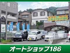 石川県金沢市・山側環状線沿いにある黄色の看板が目印♪良質でお買い得な軽自動車、普通車の中古車を多数展示しております!