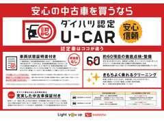『DAIHATSU cafe』スイーツとドリンクをご準備しております♪