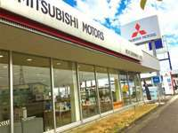 東日本三菱自動車販売 白河店