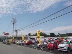 ◇U-CAR(中古車)は県内の在庫からお客様のご要望に沿ったお車をお探しします!