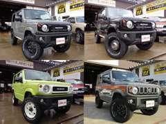 新型ジムニーJB64のコンプリートカスタム車両販売にも力を入れています。もちろんカスタムのみのご依頼も承ります!!