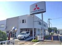 東日本三菱自動車販売 海老名店