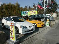 (株)ホンダ鈑金センター null