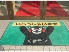 ☆くまモンがお迎えするモン☆