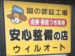 国道39号線を網走、美幌方面へ向かって走ってくると、左にこの看板が見えます。