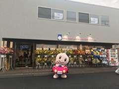 新しい展示場住所;埼玉県八潮市西袋1390-1