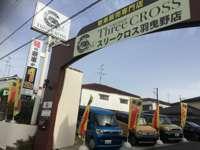 自社ローン大阪 Three CROSS(スリークロス) null