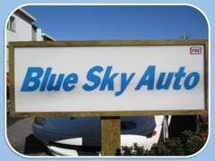 軽自動車~輸入車まで長年の知識と経験を元に皆様にカーライフのアドバイスをさせて頂いております!無料  0066-9711-110746