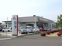 東日本三菱自動車販売 郡山富久山店