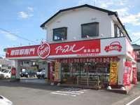アップル東松山店 null