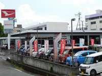 熊本ダイハツ販売 東バイパス店