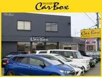 (有)カーボックス 牛島店