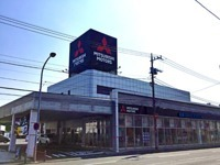 東日本三菱自動車販売 戸塚店