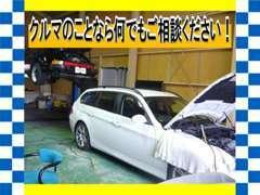 ポルシェ修理&BMW修理など輸入車&国産修理おまかせください!