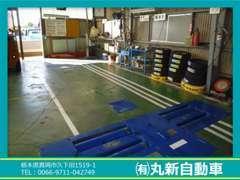 指定整備工場なので車検を早期に受付対応可能です。