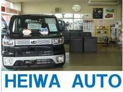 【安心のご商談】当店スタッフは、お客様のご予算/ご希望に合ったお車のご提案を心掛けております。