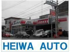 【お買い得車が盛り沢山♪】燃費の良い軽からコンパクト/大型まで幅広く取り扱っております。