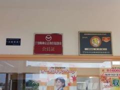 JU:日本中古自動車販売協会連合会★お客様が安心してお車をご購入して頂けるよう、中古自動車販売士常勤!