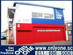 店舗外観をリニューアルしました!青い看板が目印です。ホームページも随時更新中! www.onlyone.sc