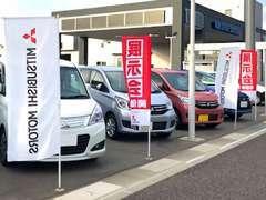クリーンカー新潟東は、新潟県内最大級の三菱認定中古車専門店です。首都圏周辺の良質な下取車を展示・販売中です!