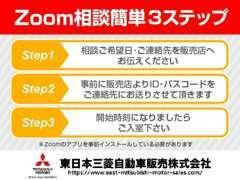 人気のアウトランダーPHEVやデリカD:5などSUVからコンパクトカー・軽自動車まで展示・販売中!