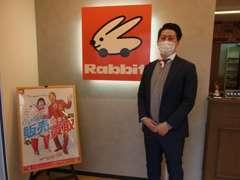 ラビットのスタッフです!コロナ対策でマスク着用徹底してます!