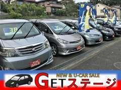 どんな車を買うか?もしくはどんな車が買えるのか?等‥車を選ぶ所からお手伝い致します。もちろん売却も可