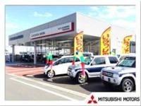 東日本三菱自動車販売 くるまネット栃木