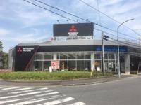 東日本三菱自動車販売 綱島店