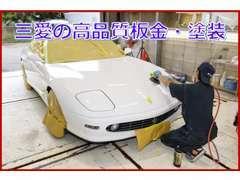 運輸局指定の工場を完備しております!車検台数実績は北海道でトップクラスです!自信をもって対応させていただきます!