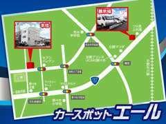 事務所と第2展示場所の地図です。迷った際はお気軽にお電話を!