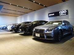 専用展示場にて、高品質、認定中古車をご案内させて頂きます。