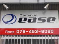 Car shop ease null
