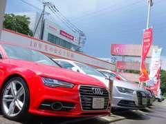 Audi&MINI専門店!1オーナー車を中心に在庫しております!