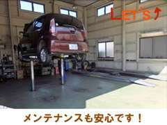 安心のディーラー系提携工場完備!ご成約後の車輌はもちろんご納車後のメンテナンスや車検・オイル交換もお任せください!