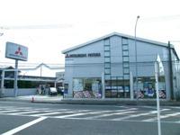 東日本三菱自動車販売 草加店