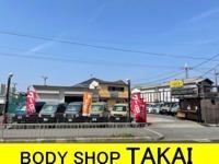 BODY SHOP TAKAI (ボディーショップ タカイ) null