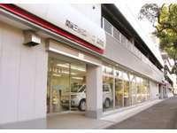 東日本三菱自動車販売 都筑店