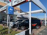 東日本三菱自動車販売 花園インター店