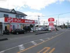 平成27年1月31日にリニューアルオープン!!是非一度アップル東松山店へご来店ください!