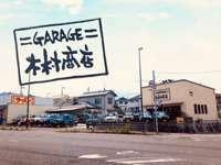 ガレージ木村商店 ミニ4WD店 null