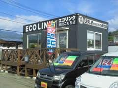 渋川駅から車で15分。金島駅から車で2分、徒歩5分。北群馬橋信号のすぐそばにあります!